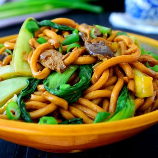 Vegetarian Udon Noodle Recipe with Bok Choy