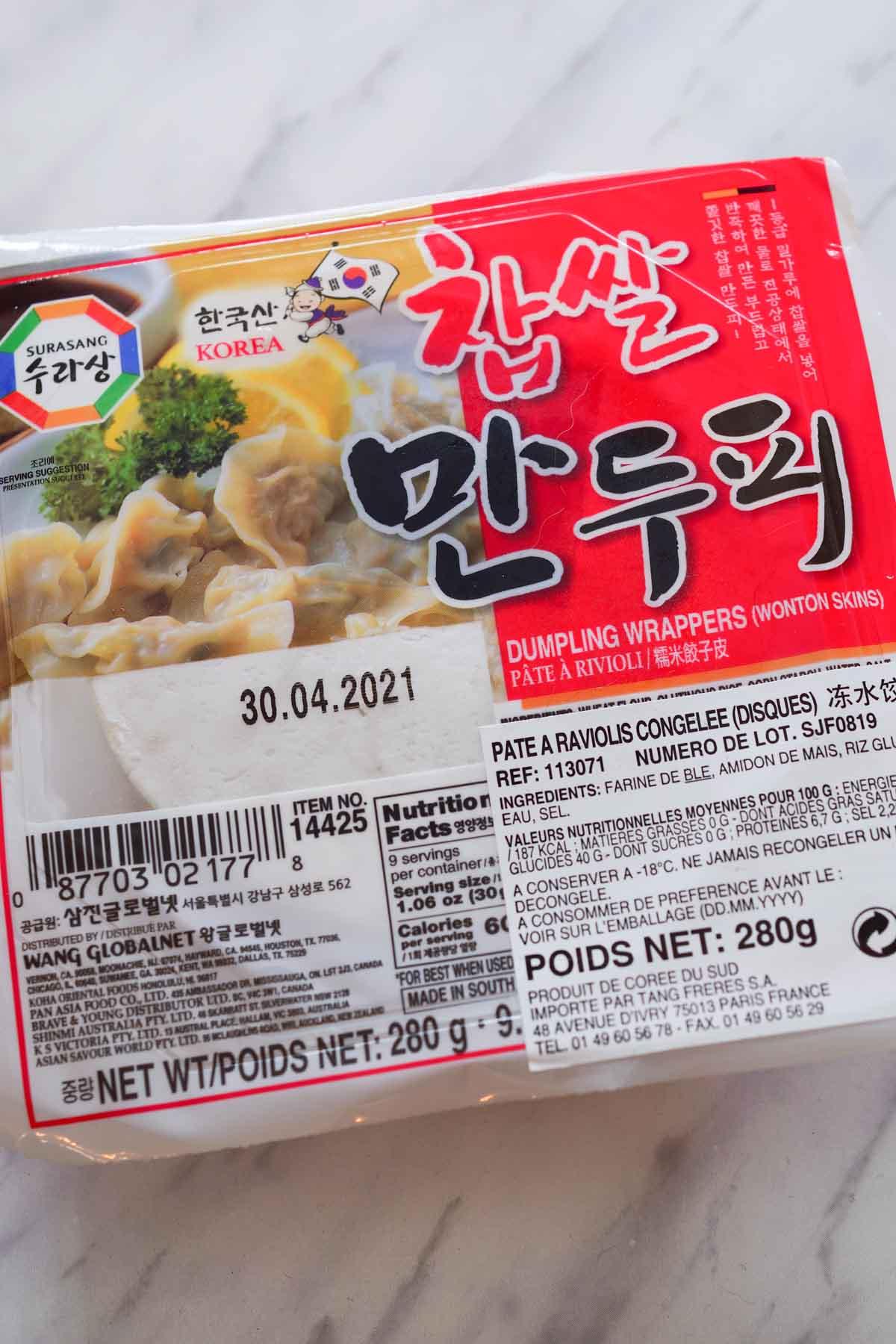 A package of Korean dumpling wrappers.
